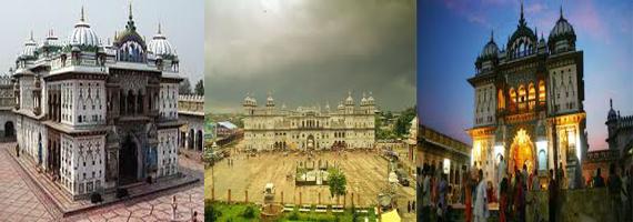 Janakpur-view