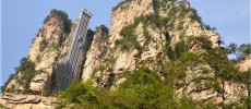 Climb Up The Hill with Elevator at Bailong Elevator, China.